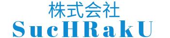 株式会社SucHRakU(サチラク)